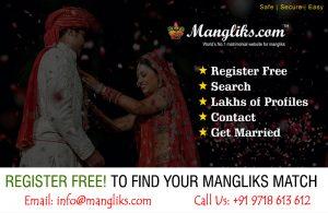 Manglik Matrimonials