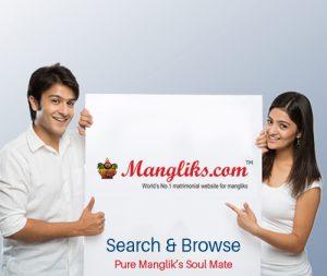 Matrimonial Sites