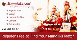 Manglik Matrimonial Sites