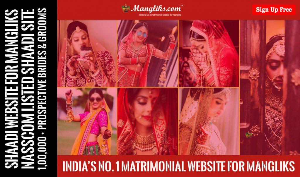 Looking for Manglik Matrimonial Girls & Boys, Age 25 to 55, Matrimony community