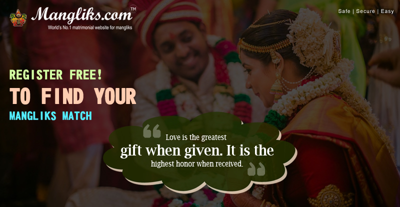 Girl for marriage in Karnataka