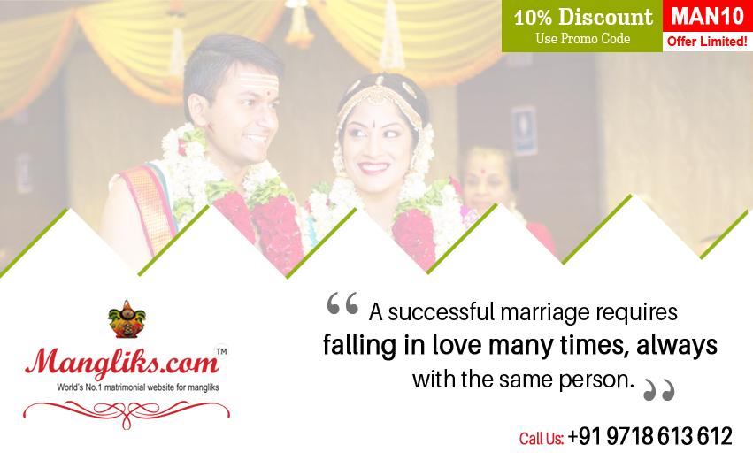 Largest best Indian marriage website | Manglik Matrimony