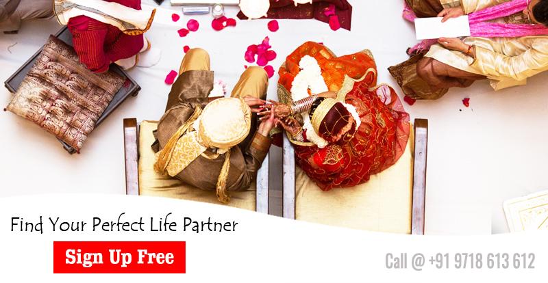 Matrimonial Site In Kerala