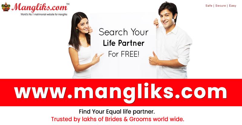 Mangliks Matrimony - No. 1 Matrimonial site - Register Free