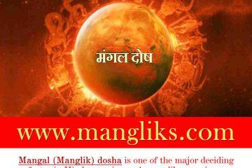 How Mangal Dosha Can Affect a shaadi