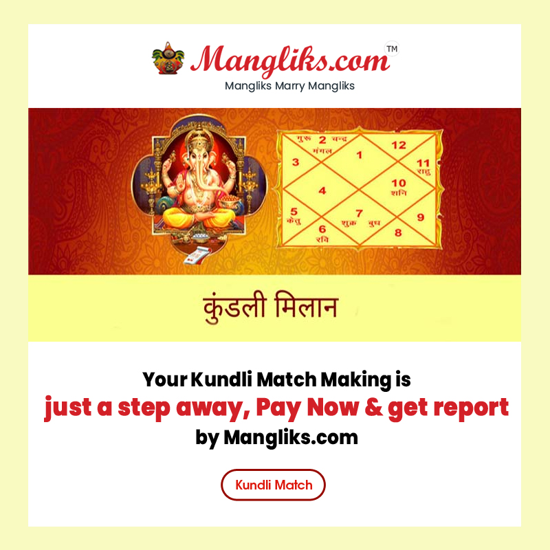 Free kundli online and kundali matching