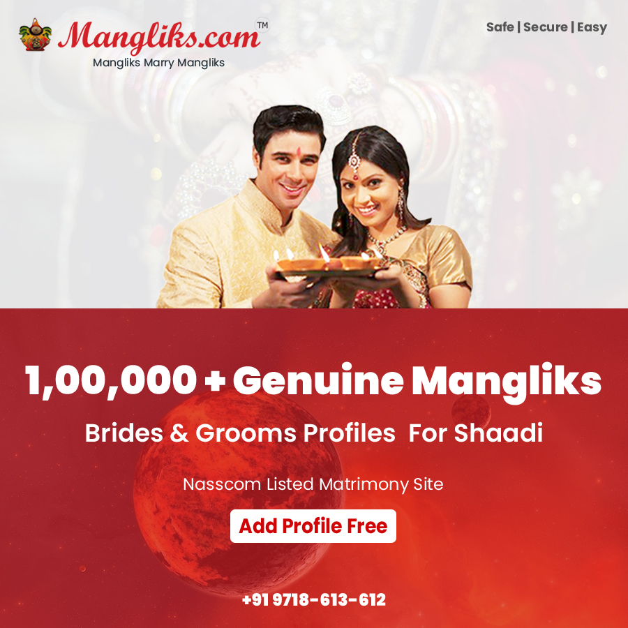 Create Impressive Matrimony Profile
