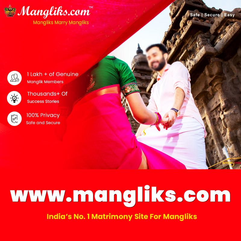 Popular Online Matrimony websites in India