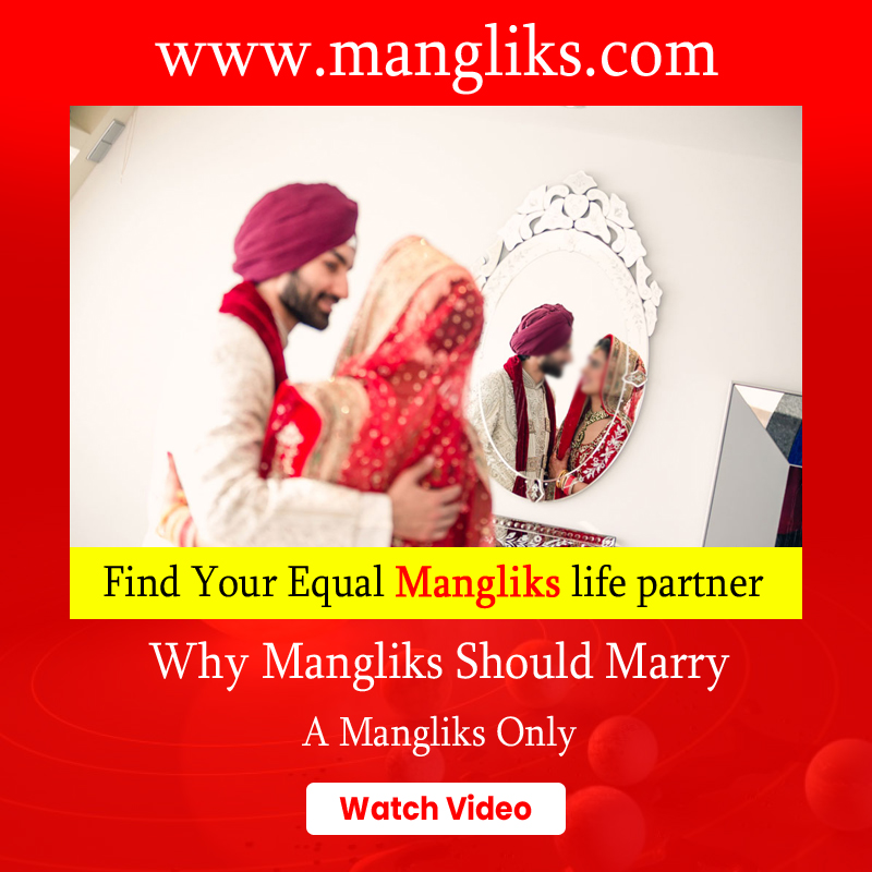 Matrimonial Site for Indian Brides and Grooms for Marriage