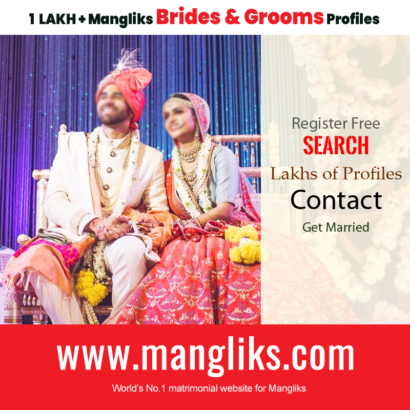 Which are the best matrimonial sites in India