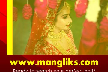 How to Make Matrimony Profile