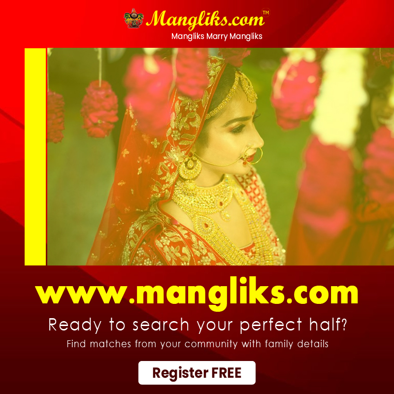 How to Make Matrimony Profile