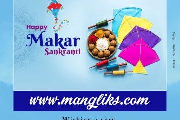 Important things to do on Makar Sankranti