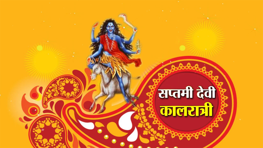 Day 7 - Pray to Devi Kalratri for auspicious results and fearlessness
