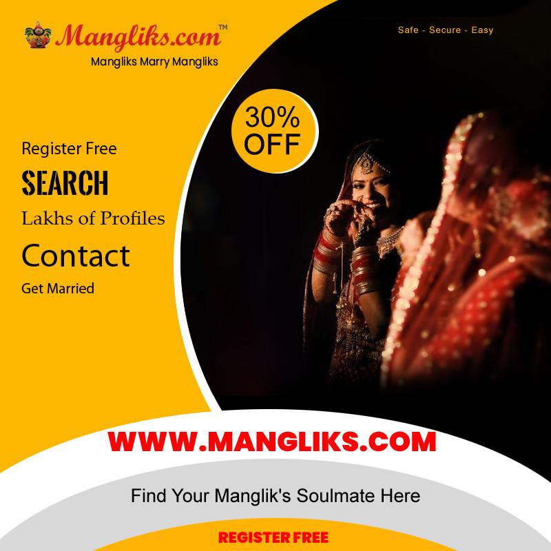 Matrimonial Websites - Easy Way To Find Life Partner
