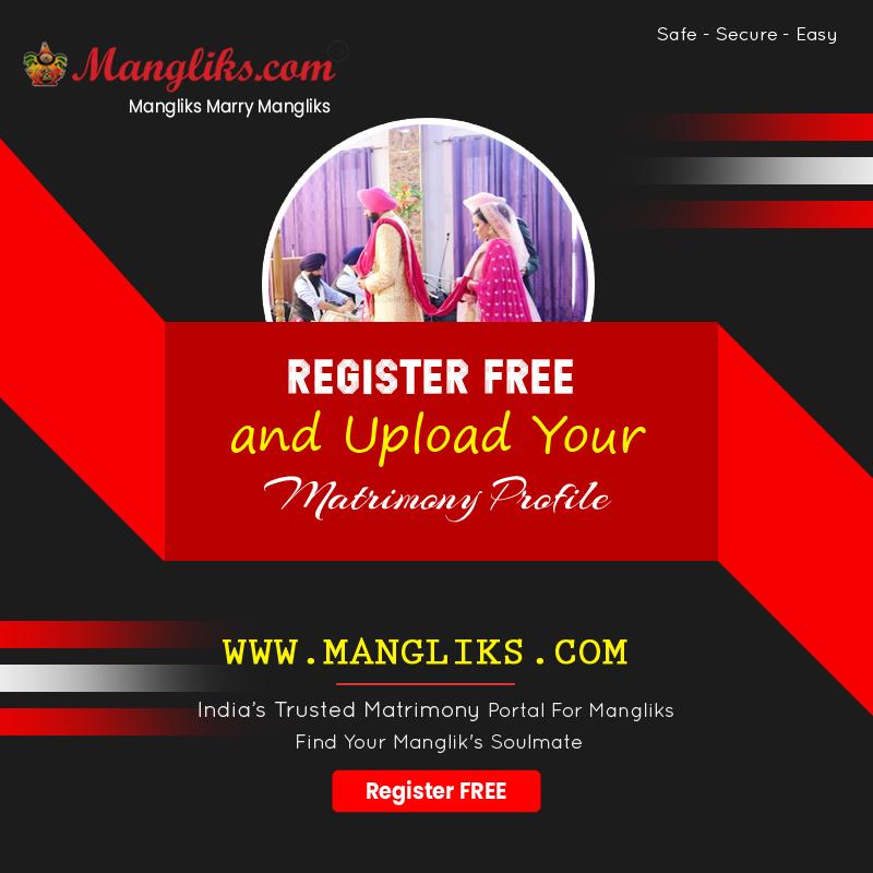 How to Create a Good Matrimonial Profile