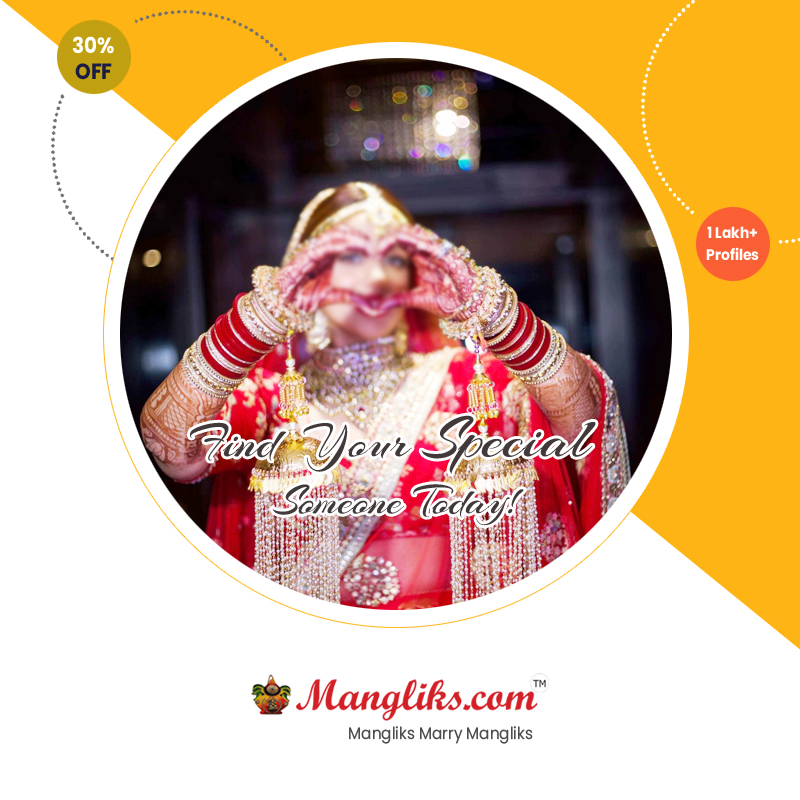 Changing Face of Indian Matrimony