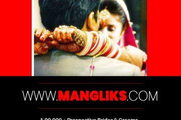 Why Parents Love Indian Matrimonial Sites
