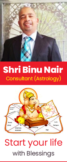 Shri Binu Nair : Consultant ( Astrology)