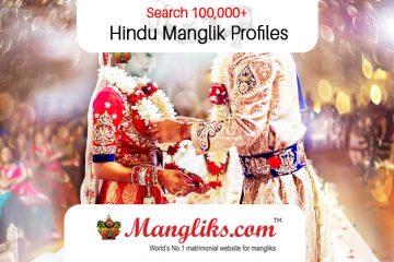 Matrimonial Site in india