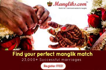 Manglik Dosh, Kuja Dosha, Bhom Dosha, Angaraka Dosha According Vedic Astrology