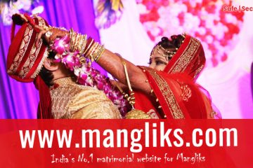 Search matrimony profile by caste and community
