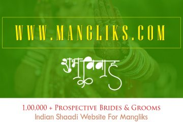 Tips To Search A Perfect Soulmate On Online Matrimonial Sites