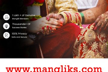 Find your matrimonial partner in just a few clicks