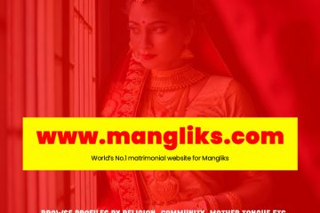 Is there any Manglik dosha in your horoscope, find out this easy way