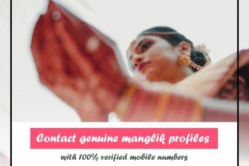 The Power of the Internet to Facilitate Manglik Matrimonies