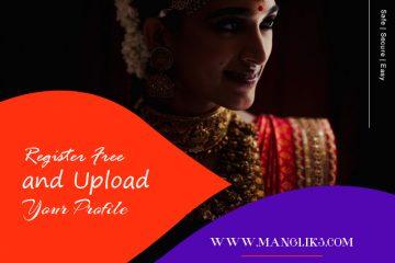 Marrying the Kayastha Way