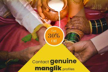 Matrimonial Premium Membership Options