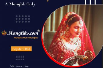 Best Hindu Matchmaking Marriage Site