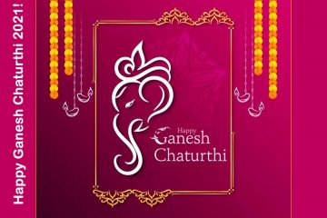 Happy Ganesh Chaturthi 2021 Wishes, Messages, Quotes