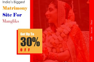 Making Use of Matrimonial Sites in India to have a thought Marriage decision