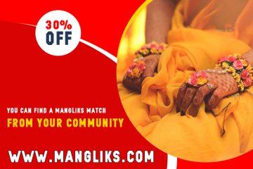 Marathi Matrimony Interesting Rituals!